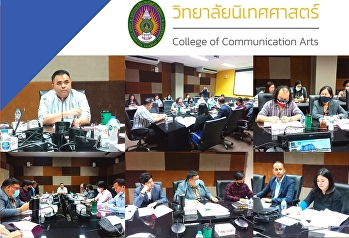 Meeting conveyed indicators in the official certification Fiscal Year 2021
