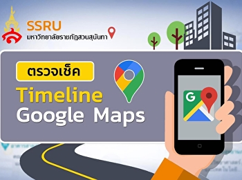 Create Time Line with Google map.
